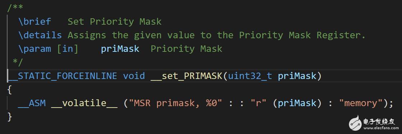 基于CM33核,GCC编译中嵌入汇编报错