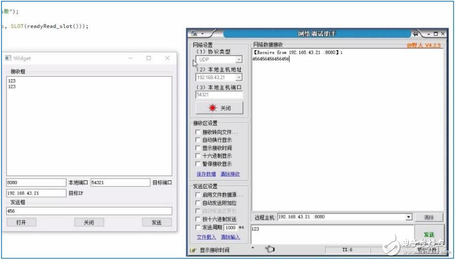 迅為4412開發板Qt網絡編程-UDP實現服務器和客戶端