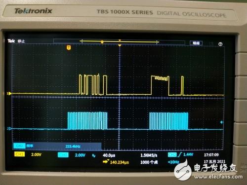 CS1238芯片