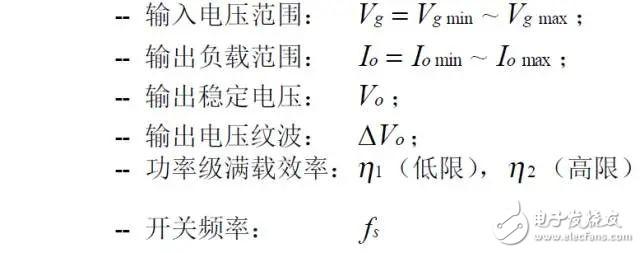 开关电源14种拓扑计算公式大汇总,电源工程师赶紧收藏备用!