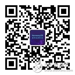 【有奖讨论】华为鸿蒙HarmonyOS 2.0系统内测推送,你们收到推送了吗?升级后体验如何?
