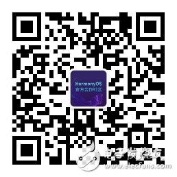OpenHarmony 2.0 Canary上线 生态建设同步发力