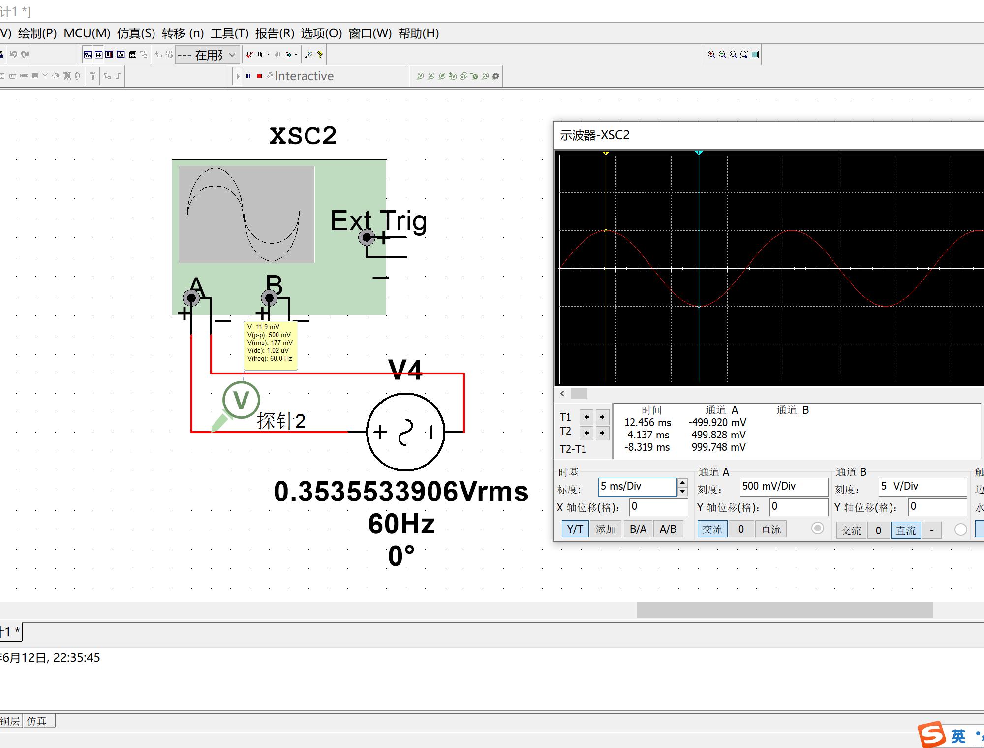 關于正弦波電流源和探針這塊有個問題,求指點