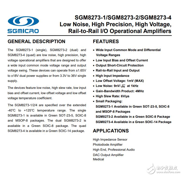 LM324运算放大器可以跟SGM8273-4替用?