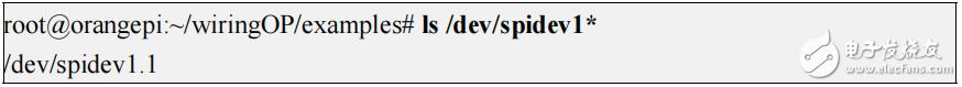 全志H616方案开发板orangepi zero2的26pin接口 SPI测试
