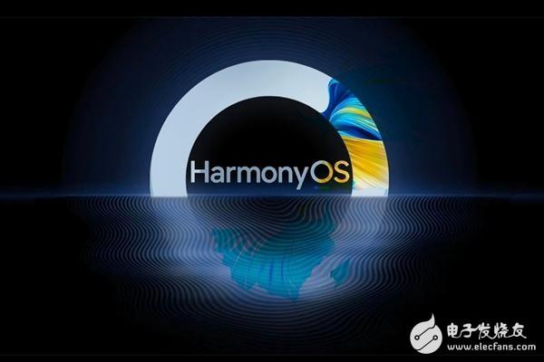分布式相機來了!曝華為 HarmonyOS 7月迎來新升級
