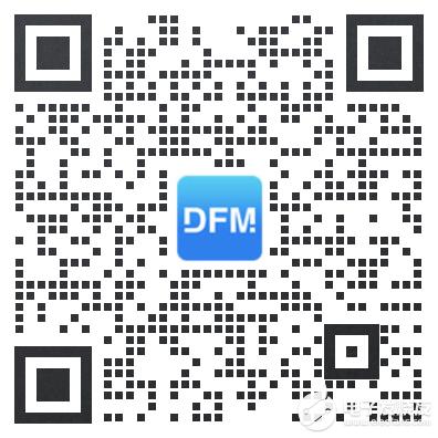 【免費】RK3399硬件設計直播資料