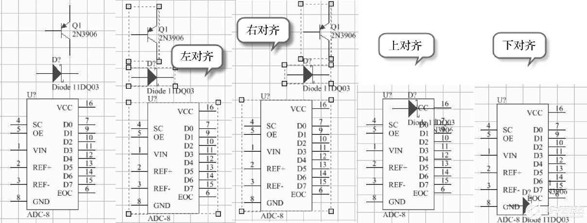 【Altium小課專題 第099篇】放置的器件不是很齊,如何快速的對原理圖中的器件進行對齊?