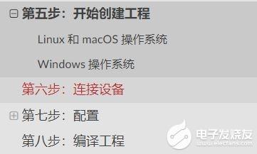 【乐鑫ESP32-C3 RISC-V处理器IoT开发板试用体验】windows下编译过程