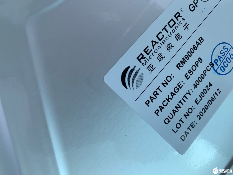 可分段調節亮度/色溫的 LED恒流驅動芯片RM9006AB