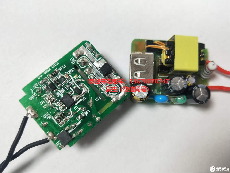 国产跑量充电器芯片S7132 S7133低功耗六级能效5V1A 5V2A