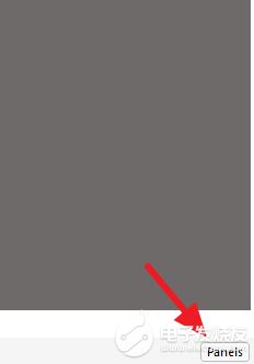 【Altium小课专题 第130篇】AD PCB界面右下角的Panels消失怎么调出来?
