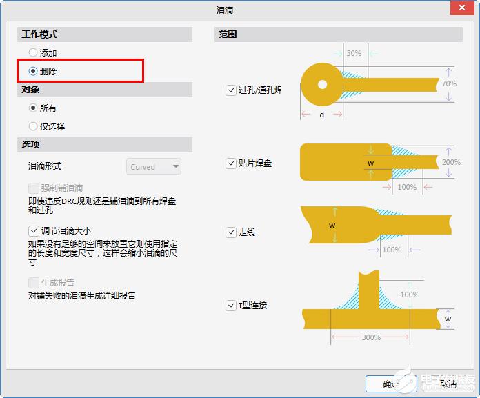 【Altium小课专题 第140篇】PADS PCB如何转换成Altium Designer PCB?