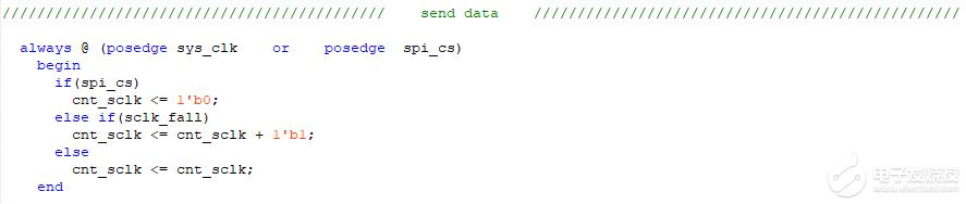 FPGA作为从机通过SPI接收ARM传来的数据,回传的数据发生跳变