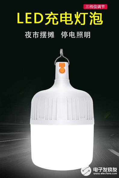 AP6306 可充电多功能LED手电筒与移动照明控制芯片