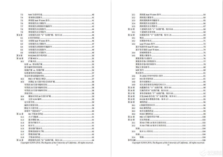【资料】RISC-V 指令集手册-用户级指令集体系结构