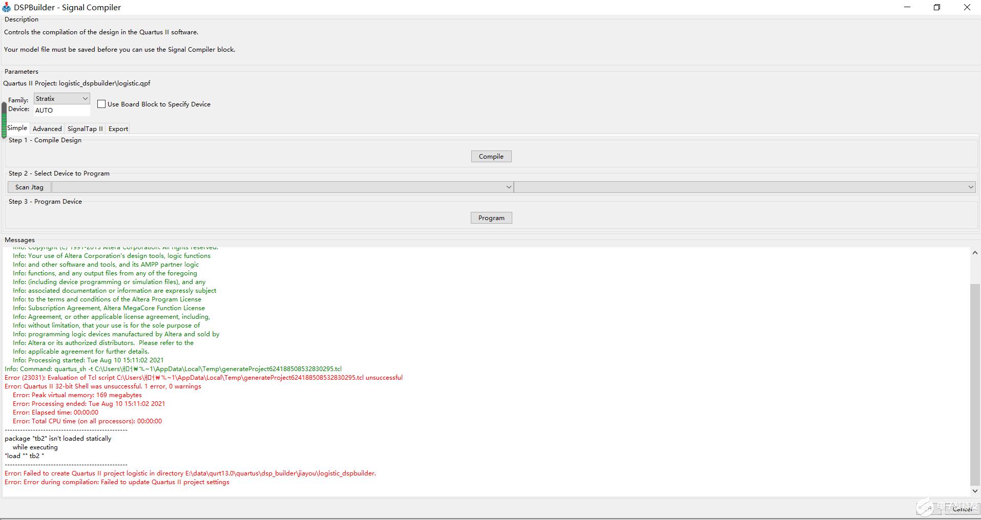 使用DSPBuilder生成quartus工程文件时出现问题,想请教一下
