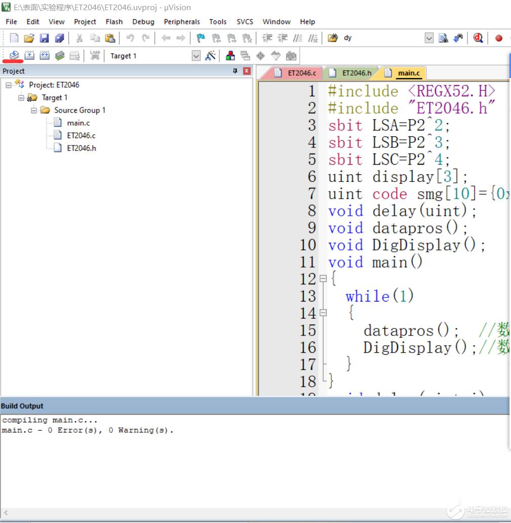 C51模块化编程