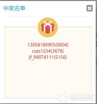 RISC-V CON China在线研讨会:818 RISC-V 如何成为芯主流