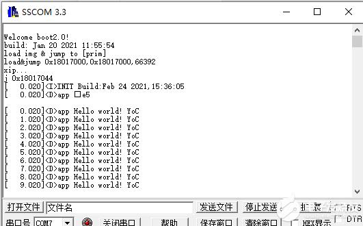 RVB2601应用开发实战系列一: Helloworld最小系统