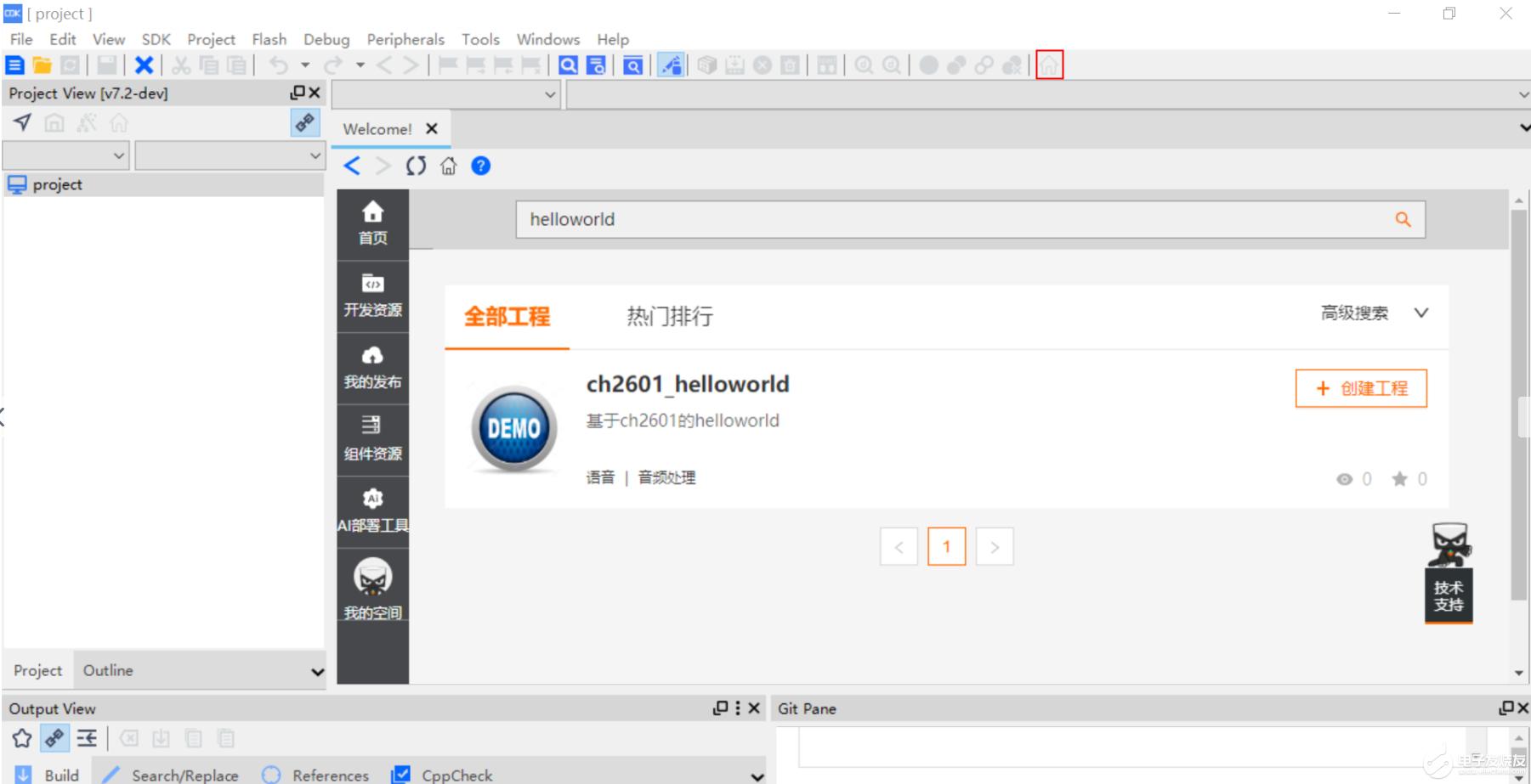 RVB2601开发板快速上手教程