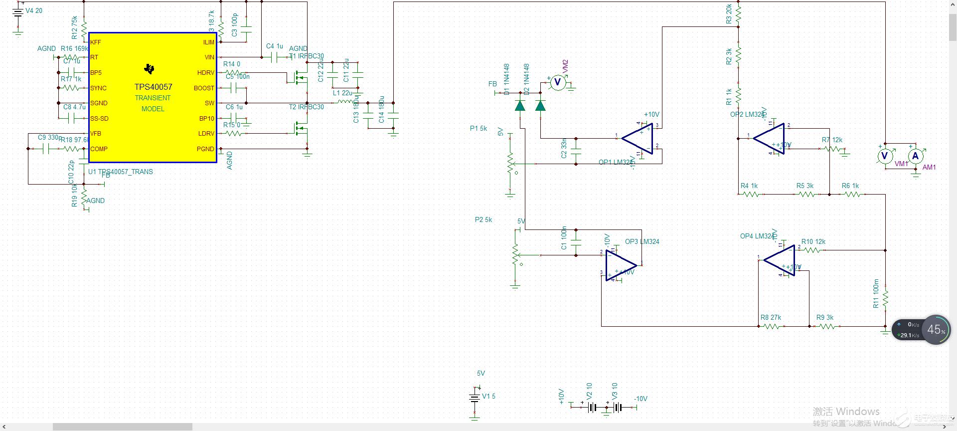 用TPS40057芯片做的仿真,仿真不了,提示U1错误,请各位大佬指点
