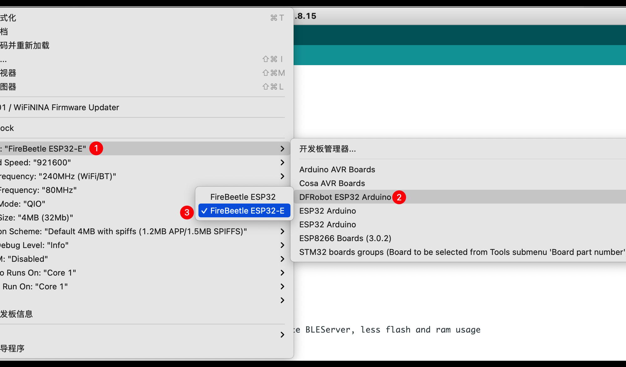 【FireBeetle Board ESP32-E IoT 开发板试用体验】iBeacon定位初阶