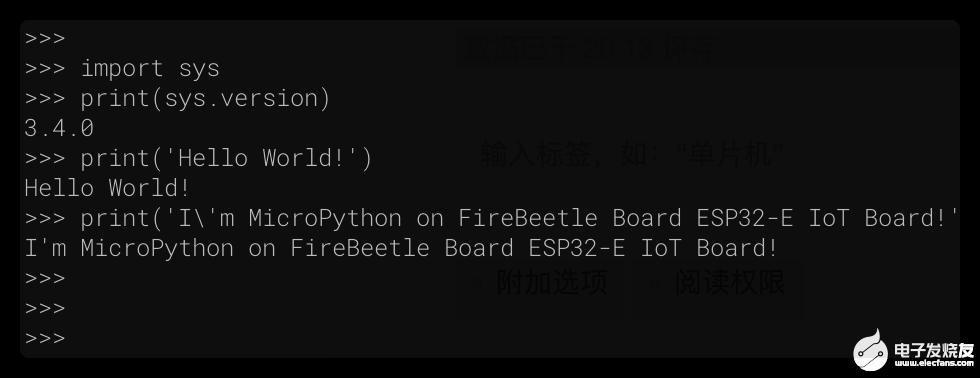 【FireBeetle Board ESP32-E IoT 开发板试用体验】MicroPython入门指导 + LED呼吸灯实例
