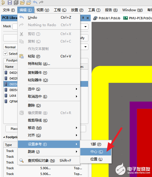 【Altium小课专题 第193篇】PCB封装如何在2D和3D模式之间进行切换?