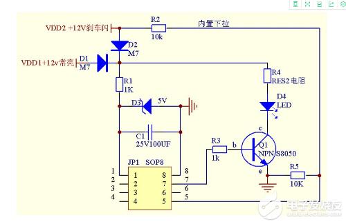 请问大家这个电路图中的芯片型号可能是什么呢?
