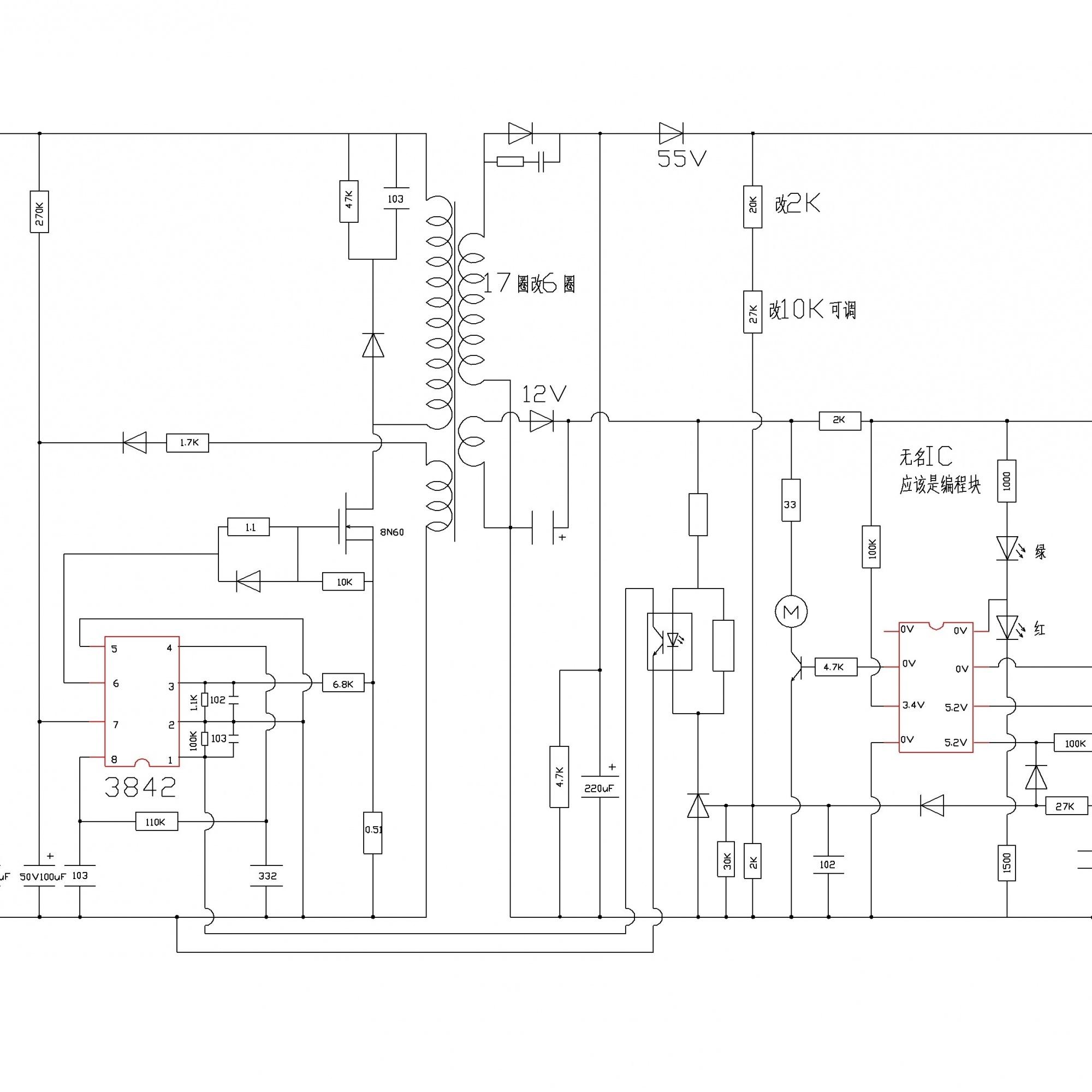 求助 8N60 3842 电动车48伏充电器改制成12伏充电器