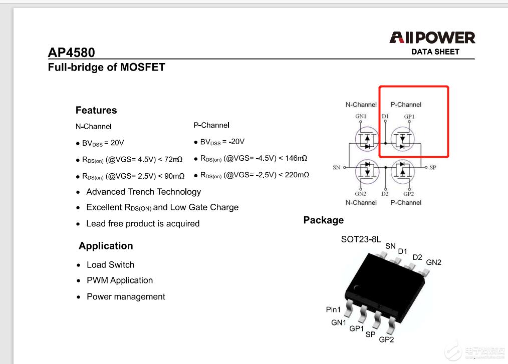 这个集成MOS芯片是不是不能用呀,求大神解答