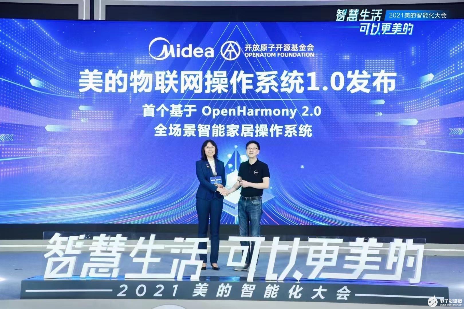 【有奖话题】首个除华为外基于OpenHarmony 2.0的物联网操作系统诞生