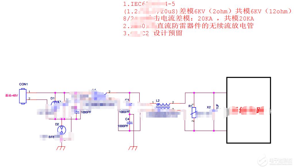 【资料】基站-48V接口EMC设计标准电路