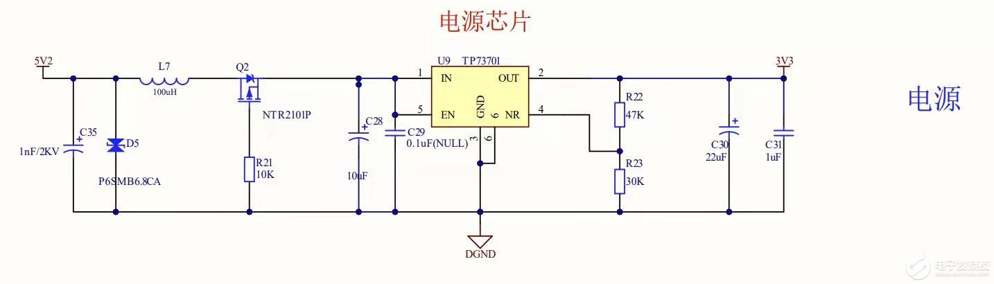 TPS73701 电压过低