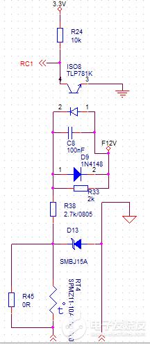 遥信电路如何通过光耦隔离把14v降为3.3v,麻烦进行一下电路分析