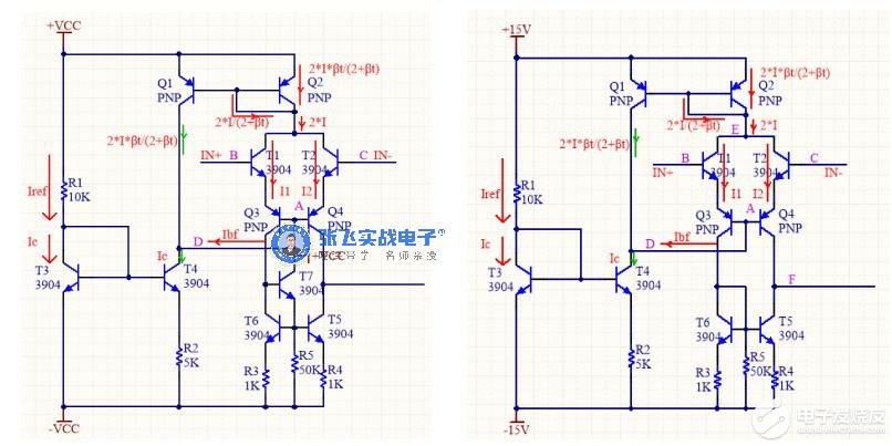 讲透有史以来广受欢迎的运算放大器μA741(6)---放大级及输出级