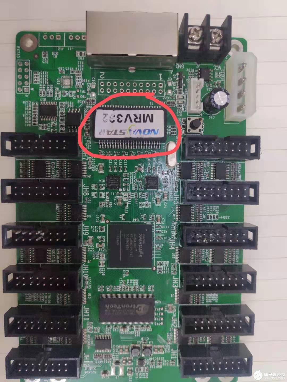 诺瓦MRV332开发板问题