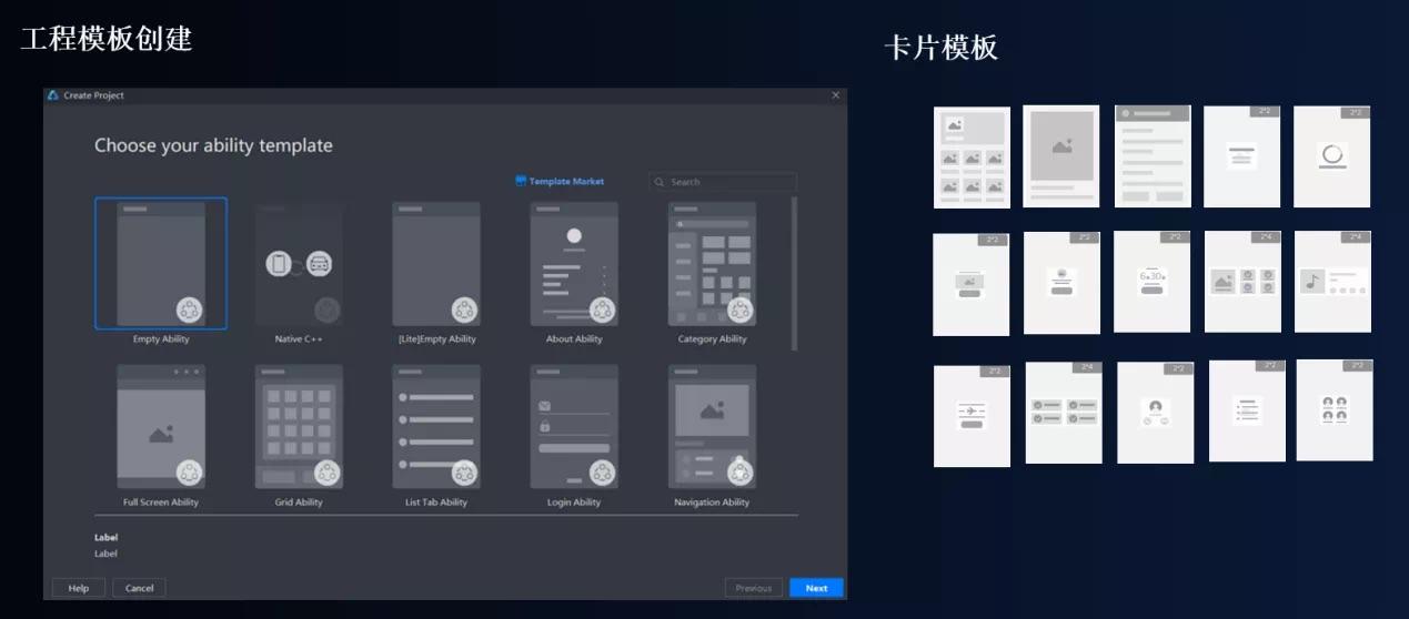 HarmonyOS IDE工具DevEco 新版本3.0 Beta1发布