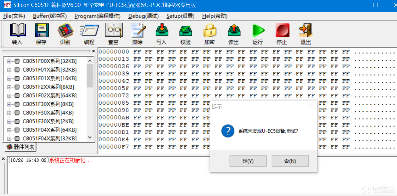C8051F芯片用UEC-5下载hex文件链接不上未发现设备