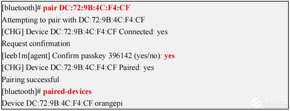 全志H3芯片香橙派Zero Plus2开发板蓝牙使用方法(linux系统)