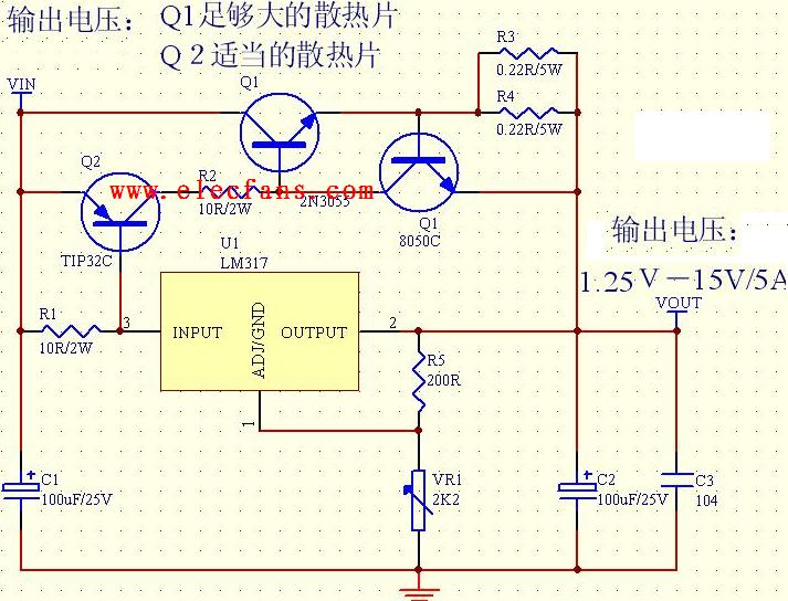 lm317扩流电路 (可输出5a)