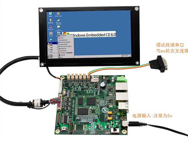 AM335X工控板套件
