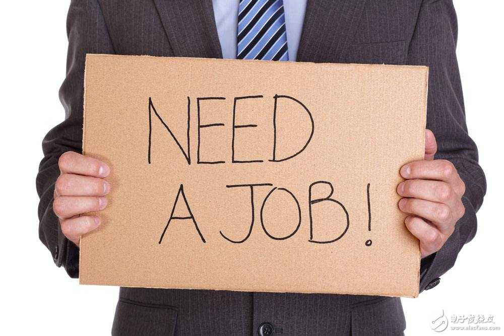 学的嵌入式,辞职一个月了还没找到工作