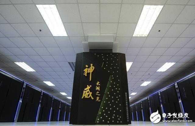 排名世界第一的中国超级计算机真的这么牛吗?